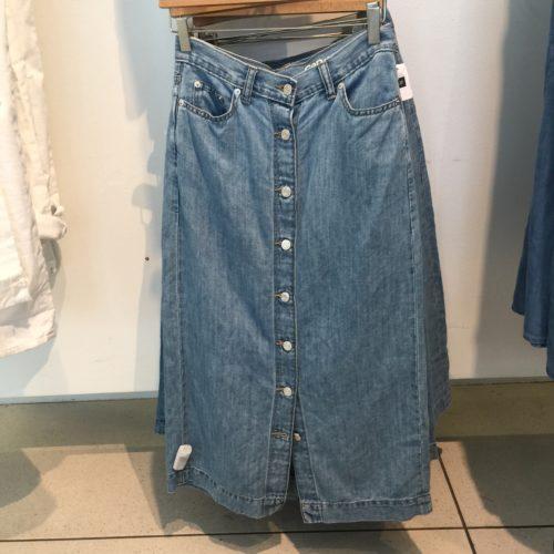 Gap Denim Skirt Review
