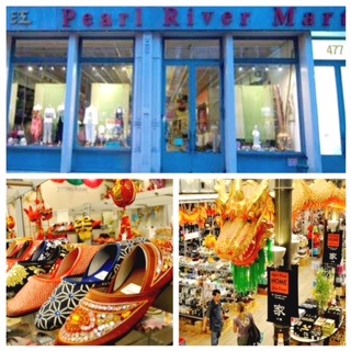 The Pearl Market on Broadway across from Top Shop in Soho. images via www.pearlmarket.com HERE