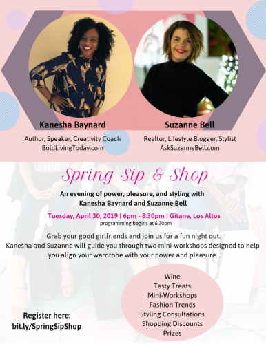 March Favorites | Spring Shopping Event